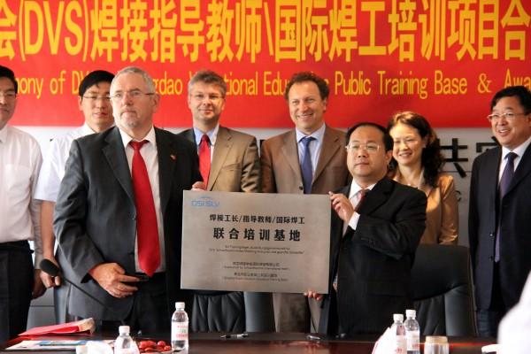 青岛市教育局副局长王洪琪,青岛市教育局职业教育与成人教育处处长